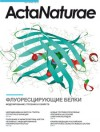 New publications on syntropic genetics